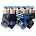 """Дитячі Шкарпетки для мальчика """"ШанТао"""" S2708"""