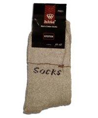 """Махровые мужские Шкарпетки """" Jujube """" в розницу"""