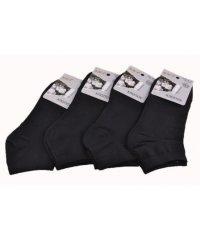 """Мужские низкие Шкарпетки """"Jujube"""", черные"""