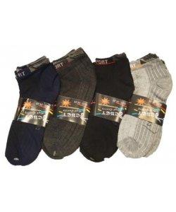 """Мужские низкие Шкарпетки """" Свет """""""