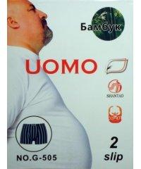 "Баталы UOMO ""G-505"" бамбук ,Боксери мужские"