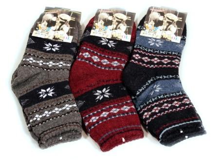 Аногоровые Дитячі Шкарпетки